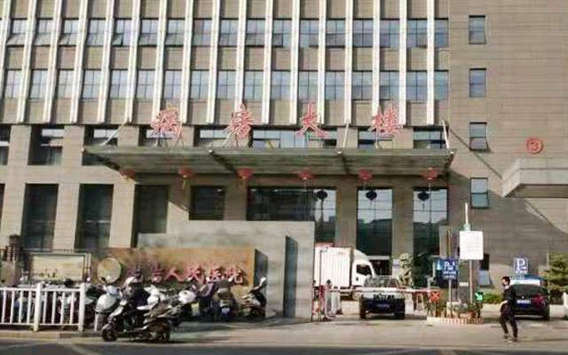 人民医院停车场(龙岩停车场运营管理)